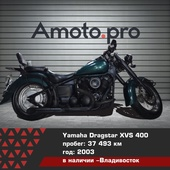 Yamaha Dragstar XVS 400