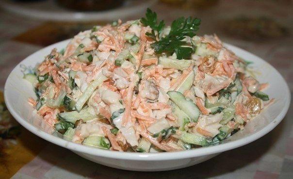 Замечательный салат