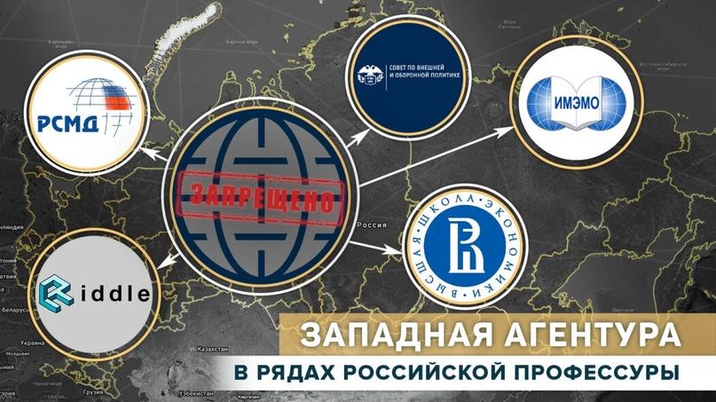 Атлант расправил плечи: как нежелательная организация продолжает влиять на Россию