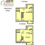 3 комнатная квартира  - 113,6 кв.м.