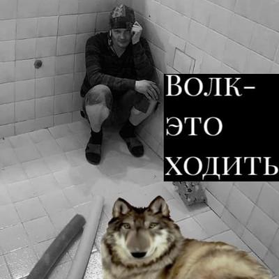 Глеб Этот