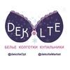 DekolteOpt  белье, купальники и колготки оптом