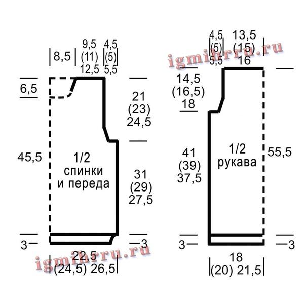 Original: http://igmihrru.ru/MODELI/sp/2pulover/3138/3138.1.jpg
