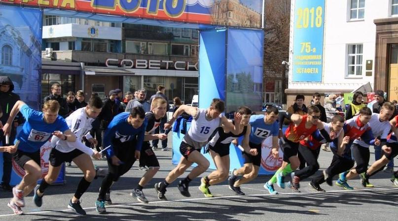 Легкоатлетическая эстафета пройдет в Ульяновске с перекрытием движения