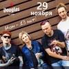MONOЛИЗА | 21 марта - СПб - Дуглас
