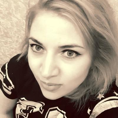Полина Бибикова, Калуга