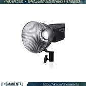 NanLite Forza 60 LED 60 Вт