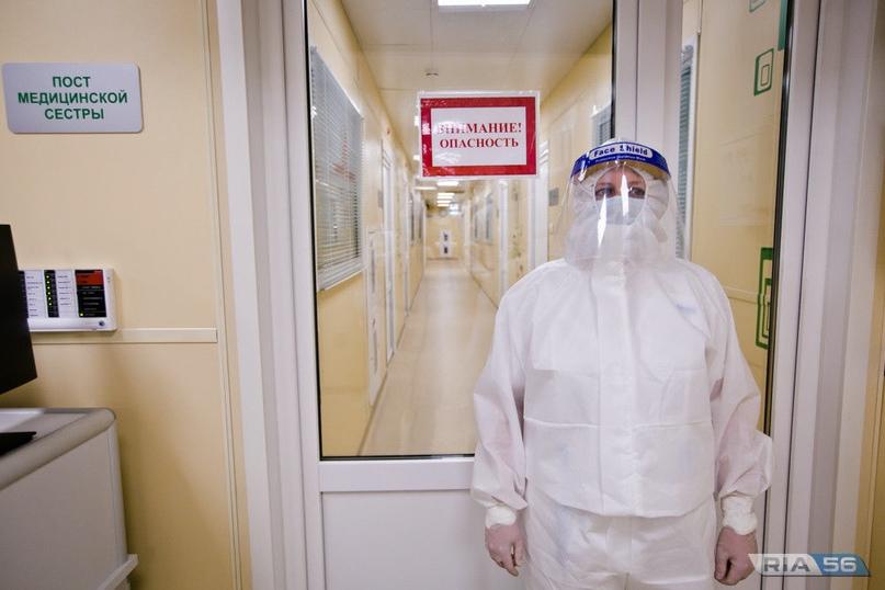 В Оренбуржье 58 пациентов с коронавирусом подключены к аппаратам ИВЛ