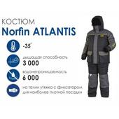 """Костюм """"ATLANTIS"""" (Norfin)"""