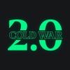 Холодная война 2.0