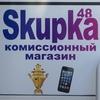 Комиссионный магазин Скупка48