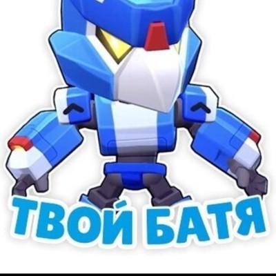 Родион Радкин, Арсеньев