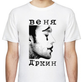 Футболки, худи, сумки, магниты, плакаты и Др.Феньки на Printdirect.ru