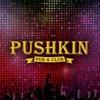 Pushkin Pub | Омск