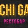 РЕСТОБАР CHICHI GAGA