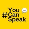 You can speak   Онлайн-школа Английского языка