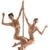 Современная школа танцев BAMBOO Dance&Fitness