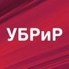 УБРиР • Уральский банк реконструкции и развития