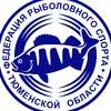 """Региональная общественная организация """"Федерация"""