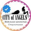 Школа моделей City of Angels