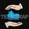 ТЕРМОЖАР - сервис инженерных систем.