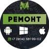 Ремонт Телефонов и ноутбуков. Mobius-Ural