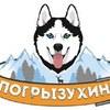 «Погрызухин» - корма и лакомства для собак