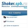 Купить электрошокер в СПб: магазин, самовывоз