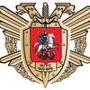 Московская Федерация рукопашного боя