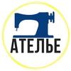 Блог ИП Нургалиева I Франшиза ателье и химчисток