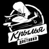 Gril-bar Krylya