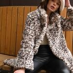 Шуба из экомеха | леопард