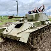 Катание на СУ-76