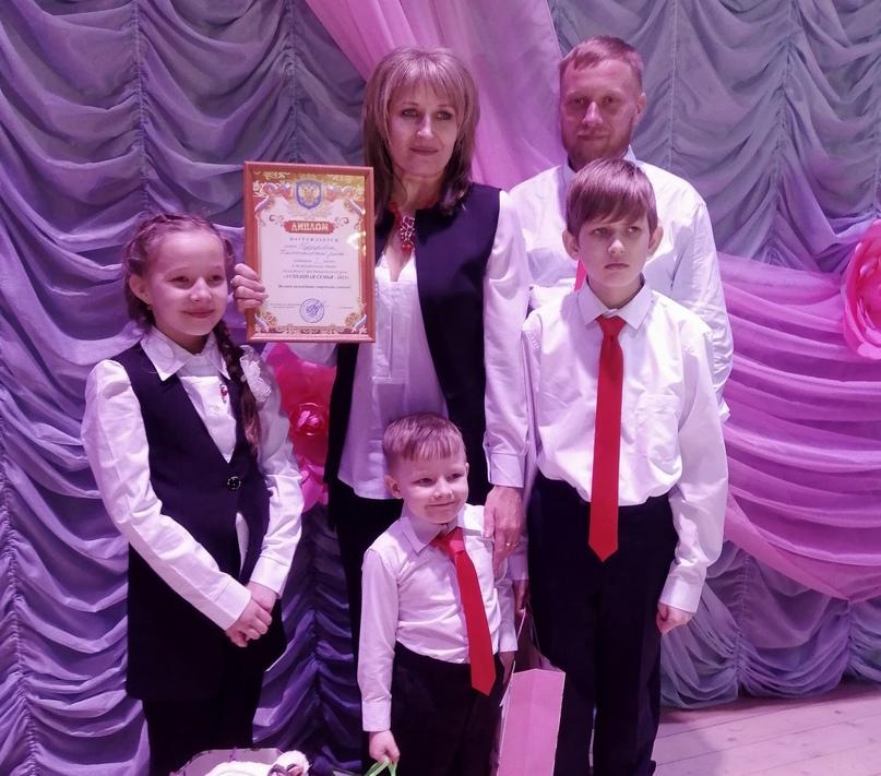Камешкирская семья стала финалистом областного фестиваля-конкурса «Успешная семья – 2021»