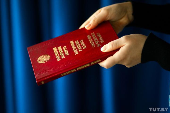 В ЦИК рассказали, когда планируется референдум по Конституции Беларуси.