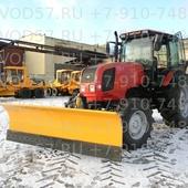 Отвал коммунальный гидроповоротный для трактора МТЗ-2022