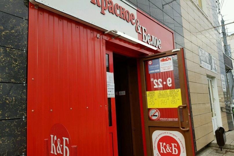 В Оренбурге сеть «Красное и Белое» оштрафовали на 100 000 рублей за опасный воздух