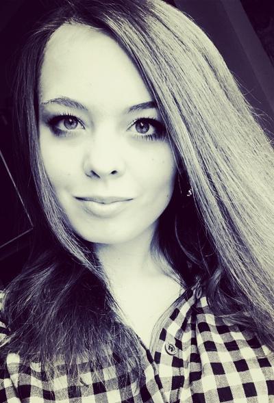 Мария Белякова, Москва