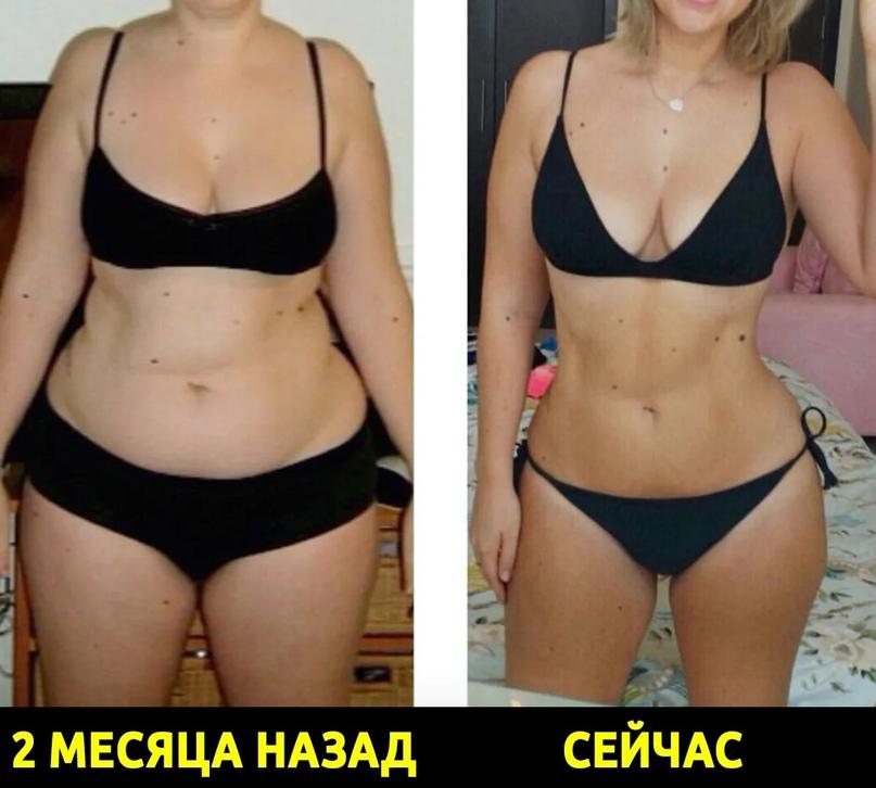 🙄 Зацикливаться на эффективном похудении я стала с тех пор, как муж поставил мне...