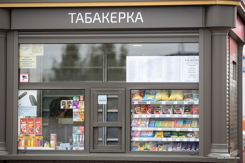 МАРТ вынесло предупреждение компании — владельцу «Табакерок»
