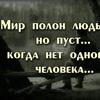 Lyubov .............