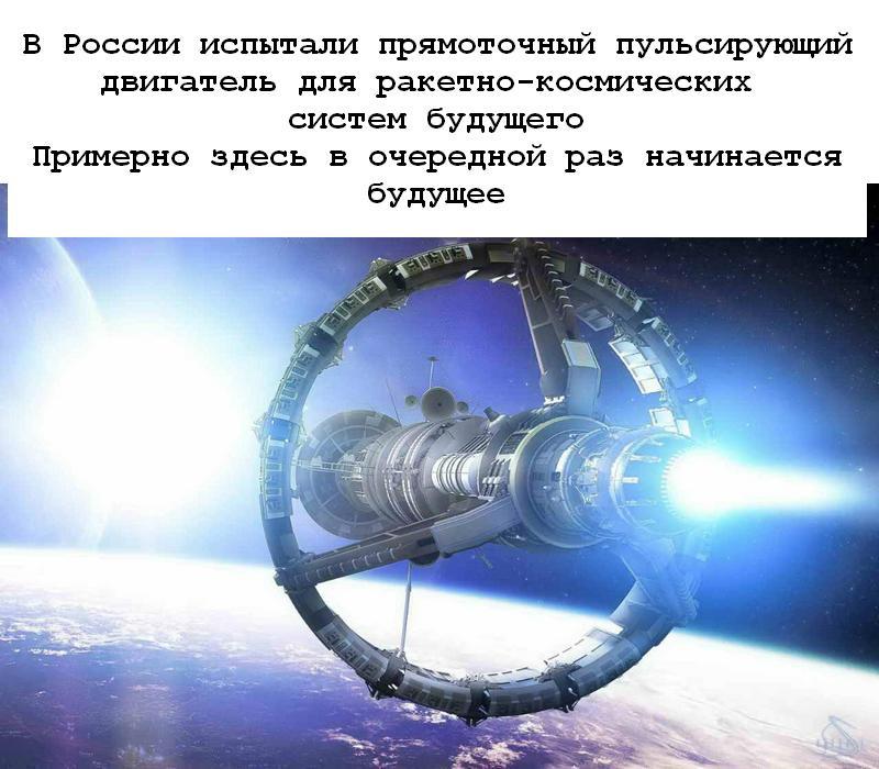 В сети появилась информация от Ростеха, согласно которой Объединённая двигателес...