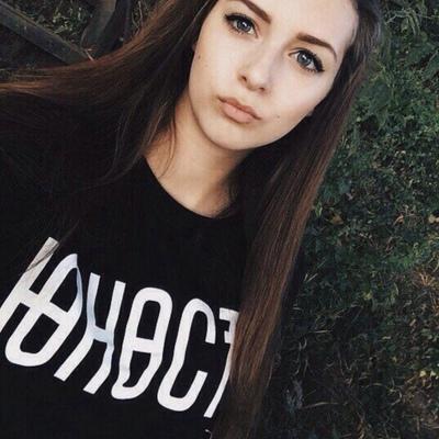 Евгения Смирнова, Москва