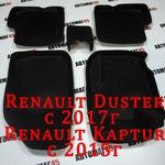 Коврики EVA ЭВА 3D Renault Duster с 2017г Renault Kaptur с бортами