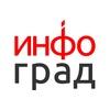 Веб-студия Инфоград | Воткинск | Россия
