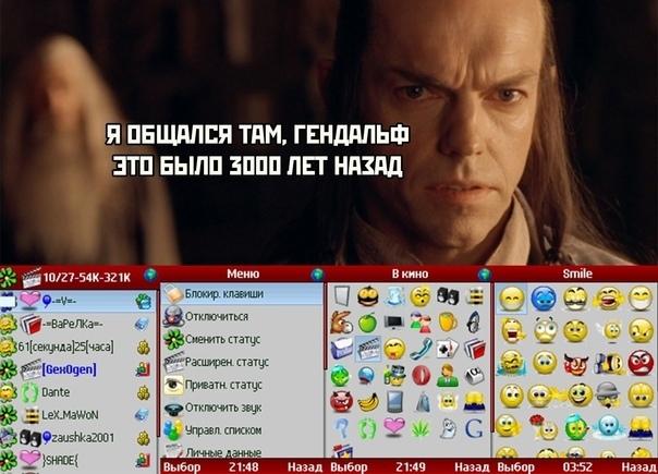 Ностальгия    Комментарии: pikabu.ru/link/a8058113