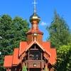 Храм Николая Чудотворца, Новая Скандинавия