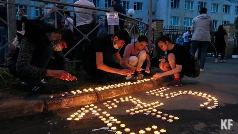 Узнав о страшной трагедии, произошедшей 11 мая 2021 года в г. Казань в гимназии...