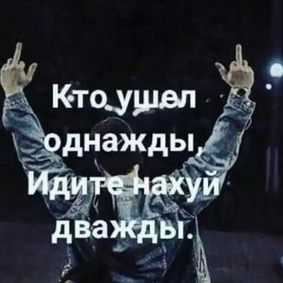 Макс Монастырев, Барнаул