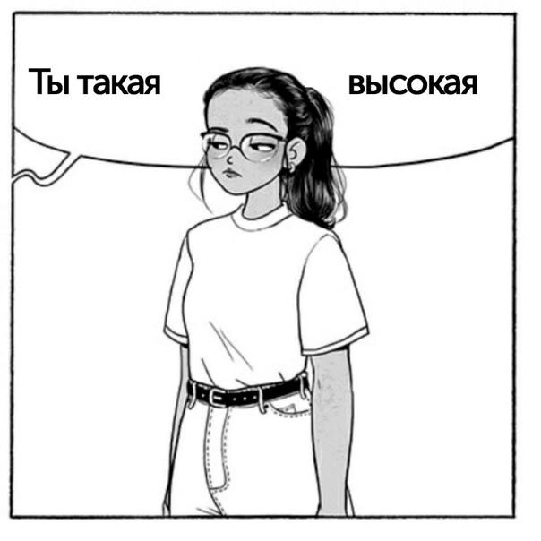 1.85???? кому свои сантиметры подарить)))
